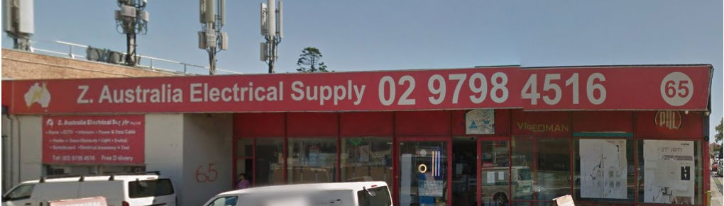 Electrical Supplier and Wholesaler, Sydney